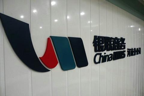 银联商务收购日本收单机构Merchant Support,与支付宝、微信支付鏖战日本