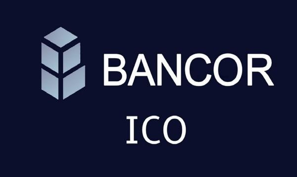 1.53亿美元!区块链项目Bancor赶超The DAO创数字货币融资最高纪录