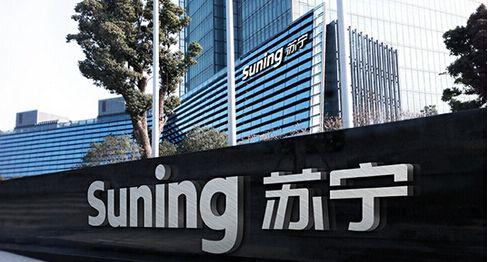 苏宁银行正式获准开业 黄金老出任行长