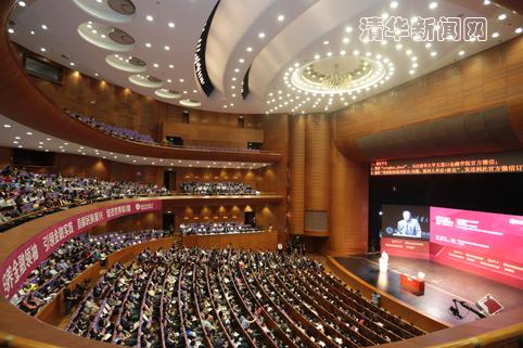 清华五道口全球金融论坛:全阵容45位嘉宾观点集锦