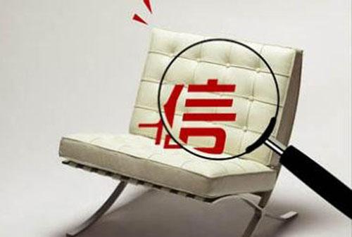 解析8家个人征信机构股权,独立第三方就一定全对?
