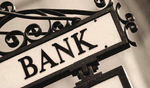 6月将掀民营银行开业潮,已开业的11家发展情况如何?