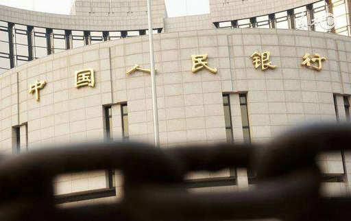 央行货币金银局:我行尚未发行,也未授权发行法定数字货币