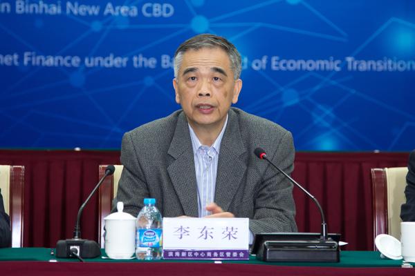 互金协会李东荣:中国普惠金融面临数字鸿沟挑战