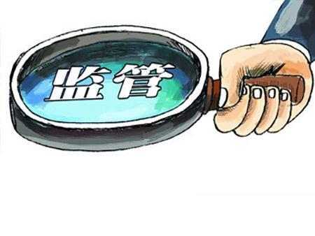 财政部:禁止地方政府通过购买服务向融资租赁公司进行融资