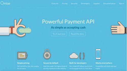 泰国在线支付创企Omise计划通过销售数字货币OMG,以获得1900万美元融资