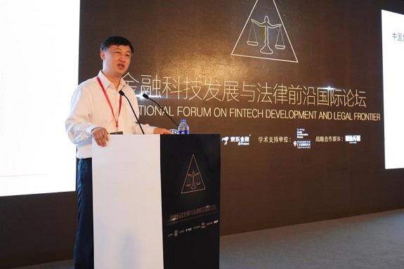 央行孙国峰:中国发展监管科技需从六方面着力