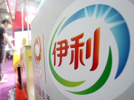 乳业巨头入局 伊利拟出资3亿元设立互联网小贷公司