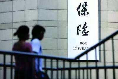 保监会就信用保险监管征求意见 网贷信保或迎门槛