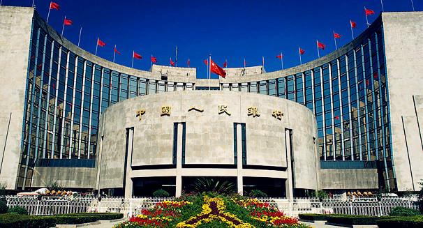 央行发布金融标准化体系建设发展规划 重点实施互联网金融标准化工程