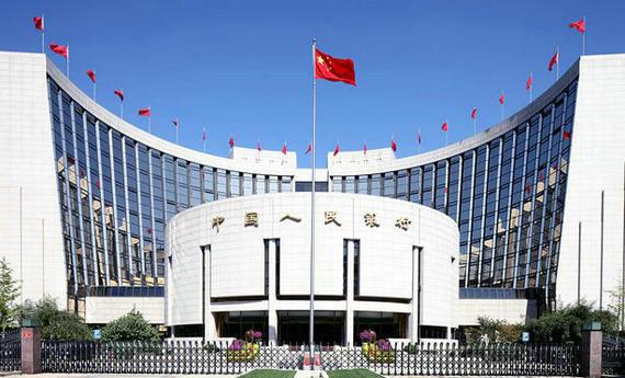 """央行印发《中国金融业信息技术""""十三五""""发展规划》 将重点推动金融科技研究应用"""