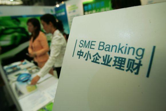 面对十万亿企业理财市场,互联网金融如何破局?