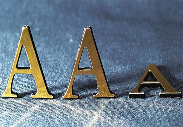 银联要将支付机构评为5类,央行也出台过评级办法