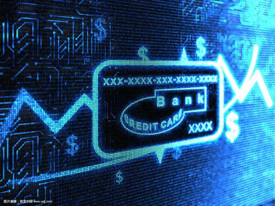 银行牌照竞争:金融科技公司为何向往这种传统而可信的安全链