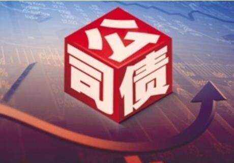 海通恒信租赁再发10亿公司债 偿债能力良好