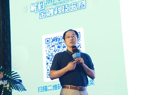 猛犸反欺诈CEO张克:人工智能将极大降低反欺诈系统的审核成本
