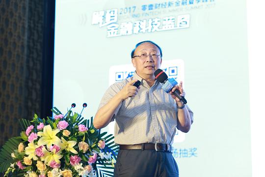 上海交大普惠金融中心费方域:技术不是单独出现而是创新的集聚