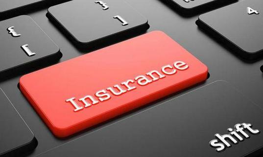 互联网涌向保险业有点火 大转折时代堵了谁的后路?