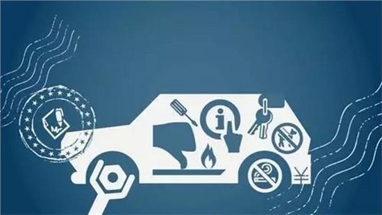 保监会启动车险专项整治工作 违规严重将吊销牌照