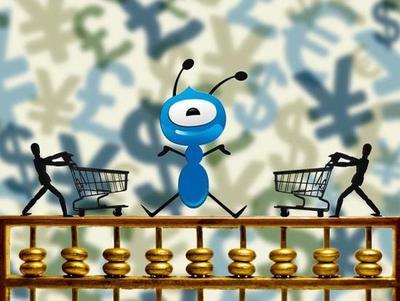 四大银行系货币基金集体入驻,蚂蚁财富宣布对所有货币基金开放