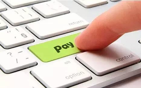 详解9家支付公司出局缘由:多家机构擅自转让支付牌照