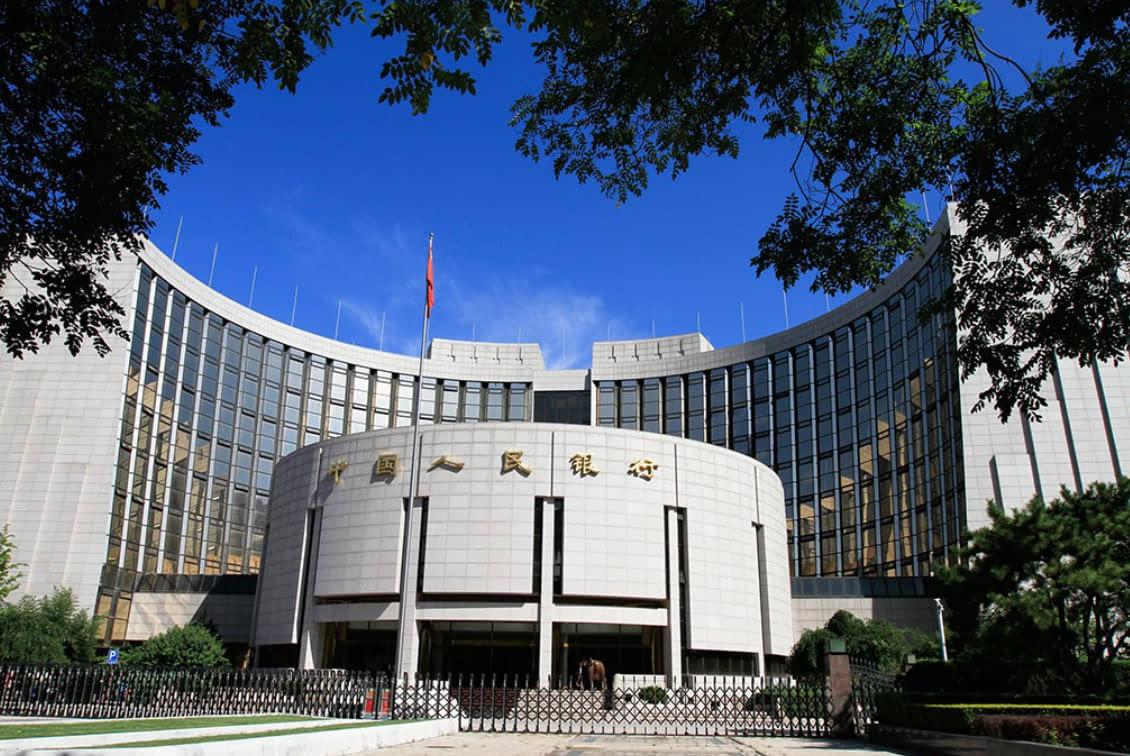 央行报告:大量未取得金融牌照的机构开展理财等金融活动涉嫌非法集资