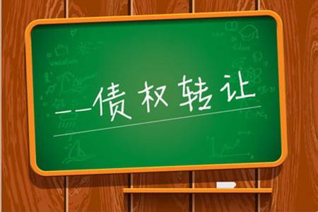 网传广东口头禁止P2P平台债权转让 尚无书面文件下达