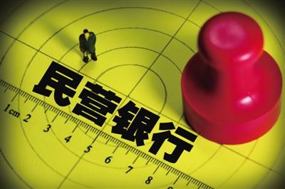 辽宁首家民营银行筹建期延至9月,因股东生变需再次申报审核