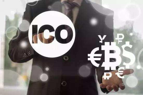ICO监管政策年底将出台 北京或将先行