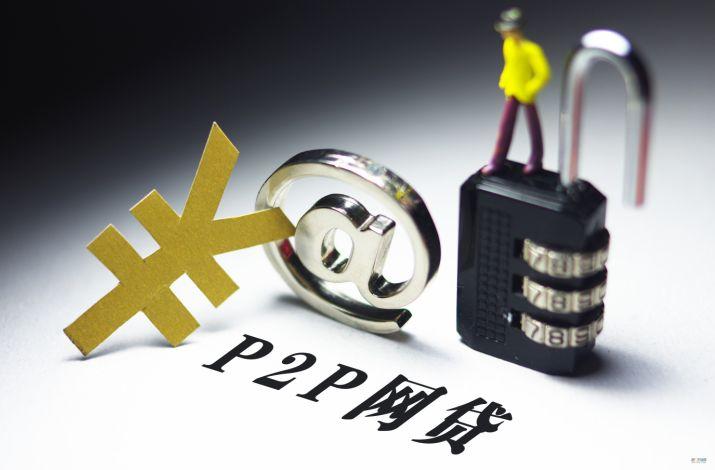 8.24一周年:P2P网贷模式还有下一个十年吗?