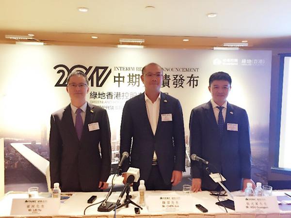 绿地香港:旗下金融平台绿地金服至今零逾期、零坏账