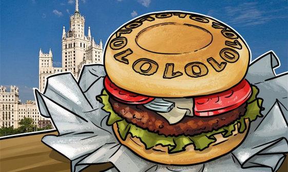 计划接受比特币支付之后,俄罗斯汉堡王推出自己的虚拟货币
