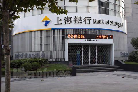 上海尚诚消费金融获批开业,持牌机构又添一个银行系