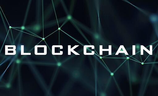 美国富达投资集团高级副总裁:区块链将会改变世界,政府必须拥抱这种技术