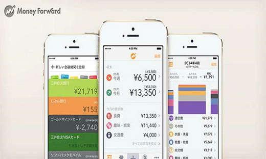 日本金融科技创企Money Forward拟于九月在日上市