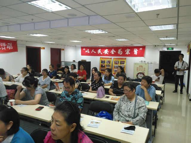 北京市金融安全宣传教育活动走进海淀区青龙桥街道