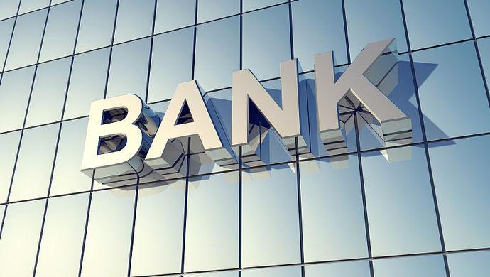 苏宁银行黄金老:将从四方面着手做市场缝隙业务