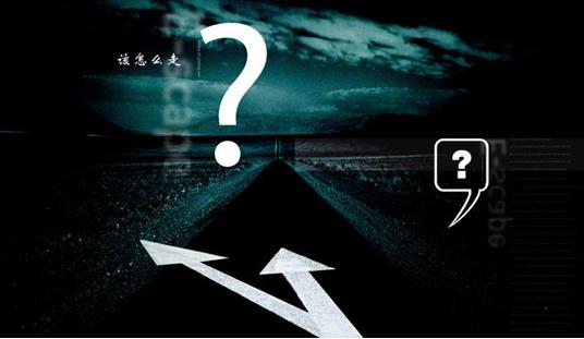 网传上海互金整治会议纪要 网贷平台不能出现活期产品