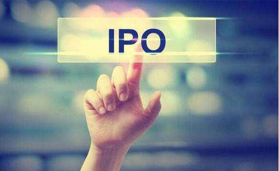 众安保险拟28日在港IPO 每股53.7~59.7港元