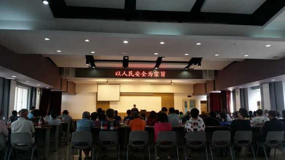 以人民安全为宗旨 北京市东城区民安街街道开展打非宣传教育活动
