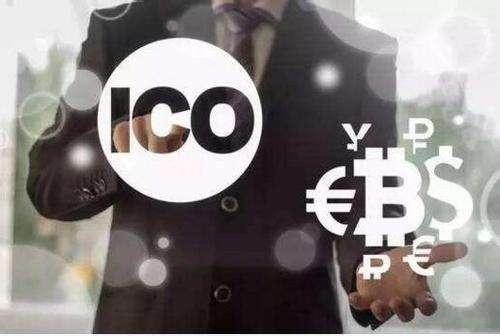 北大教授刘晓蕾   ICO:让融资归融资,技术归技术