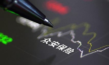 众安在线今日港交所挂牌上市 市值冲破1000亿港元