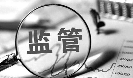 强化20000亿市场监管 融资租赁或由商务部划转银监会管理