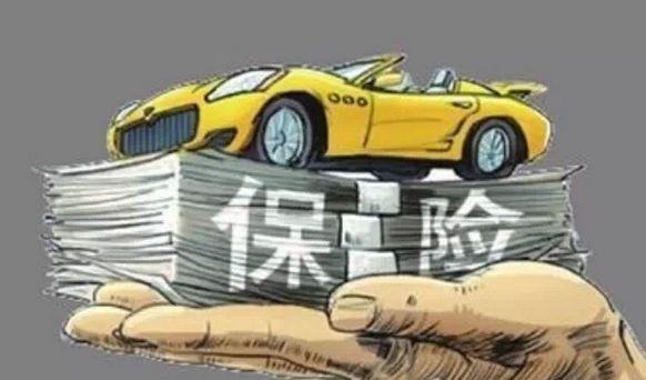 """蚂蚁""""车险分""""百天:65%车险业务的定价精准度得到提升"""