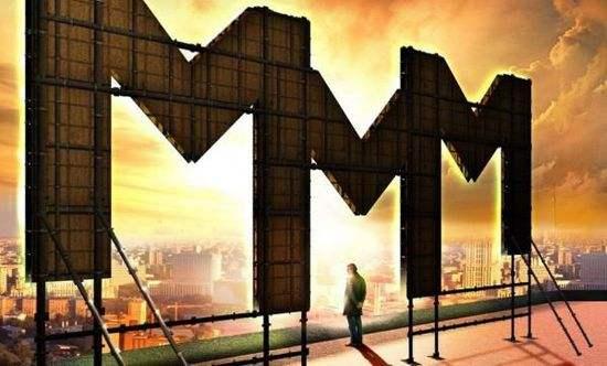 MMM互助骗局死灰复燃 借虚拟代币展开金融诈骗
