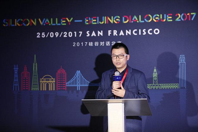 硅谷对话北京:中、美金融科技监管体系谁更友好?
