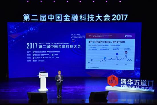 腾讯副总裁赖智明:未来将继续深化腾讯开放平台定位,理财是一个风口