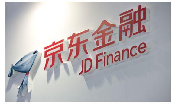 路透:京东金融拟15亿美元入股第一创业证券