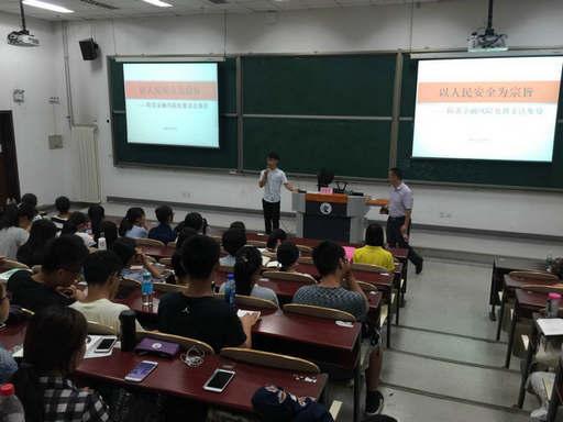 北京市金融安全宣教活动走进中央财经大学沙河校区