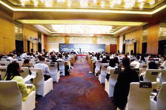 创新引领消费金融发展 ·2017中国消费金融年会在京召开